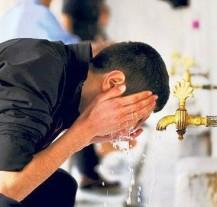 AT TAHARA ~ La higiene corporal