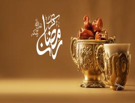 ¿Qué es el Ramadán?