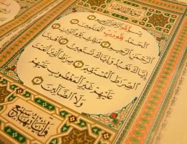 Explicación del hadiz sobre Surat Al Fatiha en la Oración (Salah)